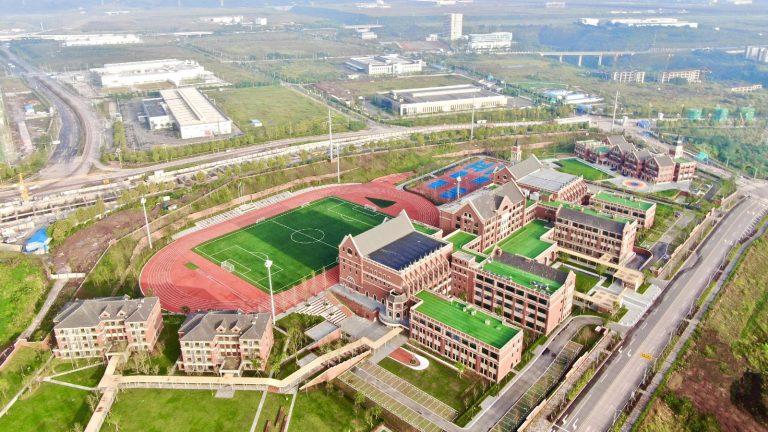 harrow chongqing school 1